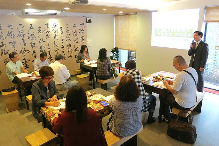 里仁參與台北國際素食博覽會