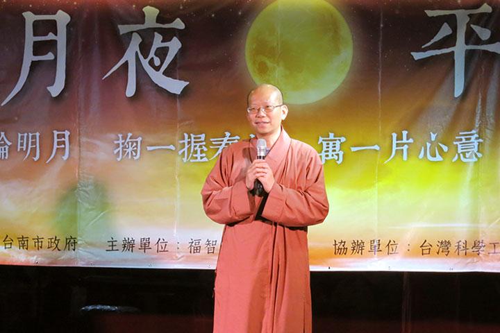 福智僧團代表禪聞法師向大眾致詞